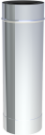 Jeremias Längenelement 250 mm Ø 110/160 LAS PPs/VA